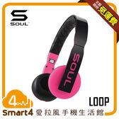 ~愛拉風x 耳機專賣~SOUL By Ludacris LOOP 超輕量級頭戴式耳機耳罩式