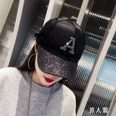 鴨舌帽子女韓版潮字母亮片帶鉆嘻哈太陽帽夏防曬百搭黑色棒球帽 FR9952『男人範』