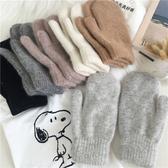 暖手手套韓國ins簡約加厚冬季保暖手套針織毛絨兔毛連指騎車防寒學生手套 春季新品