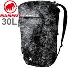 Mammut長毛象 2510-04130-00283蛇紋 30L防水運動後背包 Seon Courier通勤背包/筆電包/健行背包