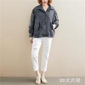 大碼秋冬新款韓版bf風上衣洋氣減齡重工刺繡牛仔短外套女 XN9452『MG大尺碼』