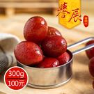 【譽展蜜餞】古早味辣橄欖 300g/10...