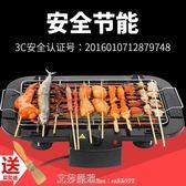 燒烤爐架家用電烤爐無煙烤肉爐韓式烤肉爐羊肉串烤肉機 220V 艾莎嚴選YYJ