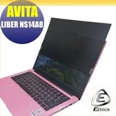 【Ezstick】AVITA LIBER NS14 A8 筆記型電腦防窺保護片 ( 防窺片 )