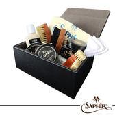 【SAPHIR莎菲爾 - 金質】皮革鏡面亮光保養禮盒