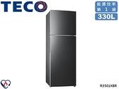 ↙0利率↙TECO東元330公升 1級能效 環保節能 奈米殺菌 變頻雙門鏡面冰箱 R3501XBR【南霸天電器百貨】
