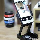 金屬摺疊懶人手機桌面支架快手直播便攜手機架視頻拍攝美甲俯拍架   電購3C