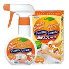 日本UYEKI 乾洗系列 洗衣噴液 衣領袖口專用250ml