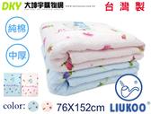 LK-979 台灣製 煙斗品牌 薔薇花浴巾 中厚款 100%純棉 柔軟吸水 耐揉 耐洗 MIT微笑標章認證 76X152cm