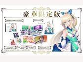 預購2019/3/14 (中文限定版) PS4/NS BLADE ARCUS Rebellion from Shining-Premium Fan Box