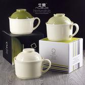 韓日純色陶瓷帶蓋泡面碗面杯大號碗