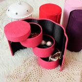 飾品盒 絨布 圓筒 三層 首飾收納盒 復古珠寶盒【MJD08_4】 ENTER  02/08