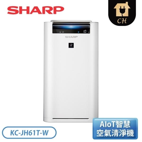 【折扣碼sharp85再折】SHARP 夏普 14坪 日製原裝AIoT智慧空氣清淨機 KC-JH61T-W