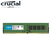 Micron Crucial 美光 DDR4 2666 8GB 桌上型記憶體 【刷卡含稅價】