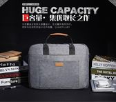 售完即止-筆電包蘋果華碩戴爾15寸筆記本電腦包手提單肩男女商務7-14(庫存清出S)