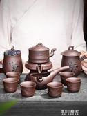半全自動茶具套裝家用簡約紫砂懶人泡茶壺器功夫茶杯石磨陶瓷茶壺    東川崎町YYS