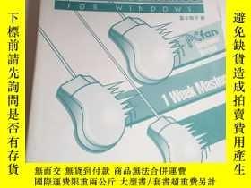 二手書博民逛書店microsoft罕見word 95 for windows(日