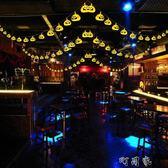 萬圣節南瓜燈串骷髏鬼燈鬼屋酒吧場景布置裝飾燈鬼節LED南瓜串燈 盯目家