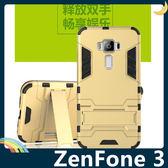 ASUS ZenFone 3 5.5吋 變形盔甲保護套 軟殼 鋼鐵人馬克戰衣 防摔全包帶支架 矽膠套 手機套 手機殼
