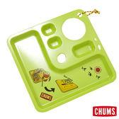 【日本製】CHUMS  野餐露營餐盤 萊姆綠 CH621003M014