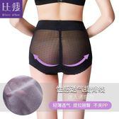 豐臀褲收腹內褲女夏天薄款收肚腩神器小肚子收復塑形束腰翹臀塑身褲 時尚新品