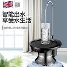 桶裝水抽水器自動出水器純凈水電動壓水器飲水機抽水器 茶台 台式 【全館免運】