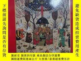 二手書博民逛書店ORIENTAL罕見ART 2002.1Y265801
