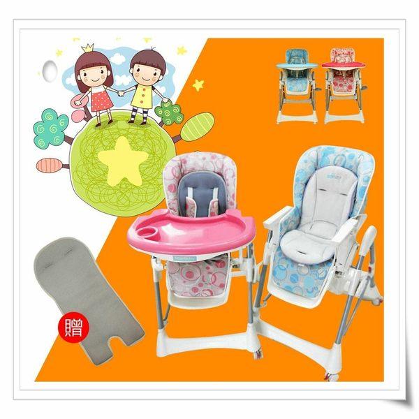 升級版豪華兒童餐桌椅