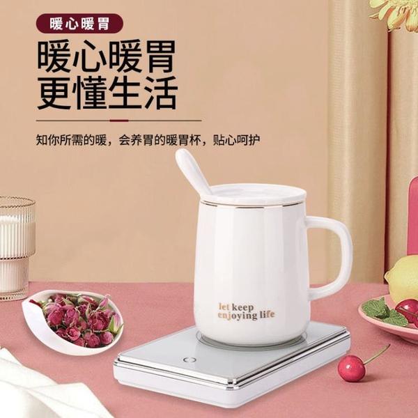 暖杯墊 暖暖杯55度加熱器自動恒溫保暖杯墊保溫底座熱牛奶神器保溫碟家用 雙十一狂歡