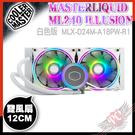 [ PCPARTY ] CoolerMaster MasterLiquid ML240 ILLUSION 白 水冷散熱器 MLX-D24M-A18PW-R1
