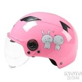 電動摩托車頭盔灰男女士夏季半盔電瓶車夏天防曬安全帽四季全盔 京都3C