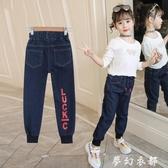女童褲子春秋裝新款韓版洋氣5歲女孩秋款6寬鬆兒童7牛仔長褲8 夢幻衣都