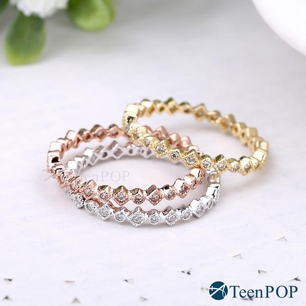 925純銀戒指 ATeenPOP 綻放美麗 尾戒 線戒 情人節禮物
