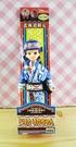 【震撼精品百貨】NEO LICCA麗卡~鑰匙圈吊飾-北海深藍
