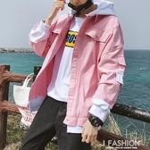 ins超火粉色拼接牛仔外套男韓版潮流學生秋季帥氣百搭寬鬆夾克-ifashion