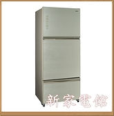 *~新家電錧~*【SAMPO SR-A53GDV(Y7)】 530L 變頻3門電冰箱 【實體店面】