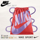 NIKE束口袋背包包運動包耐吉BA512...