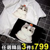 任選3件799動物T恤韓版休閒手繪風貓咪印花圓領短袖上衣T恤【08B-B0278】