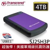 【現折100+免運+贈創見硬碟包】創見 4TB USB3.1 2.5吋 行動硬碟 25H3P TS4TSJ25H3P軍規三層抗震系統(紫)X1