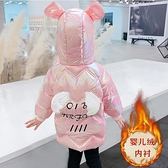兒童棉服女 女童春裝外套兒童羽絨棉服20新款洋氣小女孩寶寶免洗厚棉衣【快速出貨八折搶購】