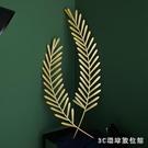 墻上裝飾 北歐时尚風墻面創意金屬玄關墻壁掛件客廳房間背景品LB21692【3C環球數位館】