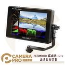 ◎相機專家◎ FEELWORLD 富威德 LUT7 高清監視螢幕 7吋 全觸控 1920x1200 4K專業攝影 公司貨