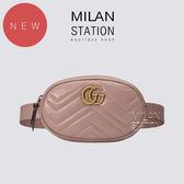 【台中米蘭站】全新品 GUCCI GG Marmont 山型絎縫皮革手拿/腰包 (476434-奶茶色)