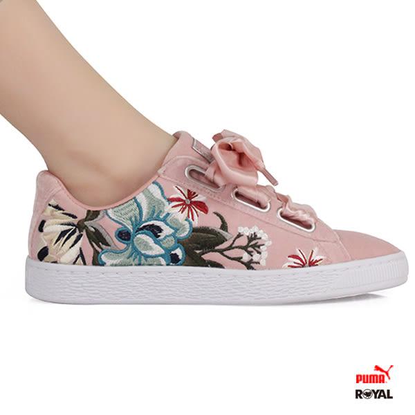 PUMA絨面繡緞帶鞋