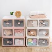 抽屜式內衣收納盒透明格子內衣盒 塑料分格襪子內衣褲盒子igo   伊鞋本鋪