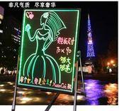熒光板 xuancai70 90LED熒光板 夜光廣告寫字板 發光黑板展示版熒光板