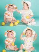 嬰兒遮陽帽男女寶寶新生防曬太陽漁夫帽子夏季薄款可愛幼兒童夏天『夢娜麗莎精品館』
