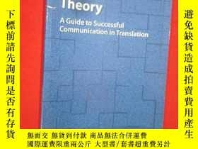 二手書博民逛書店Relevance罕見Theory: A Guide to Su