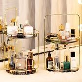 網紅旋轉化妝品收納盒護膚品香水桌面梳妝臺衛生間浴室整理置物架