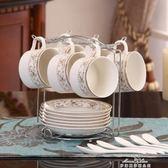 創意骨瓷咖啡杯 歐式時尚咖啡套具 陶瓷描金咖啡杯套裝配勺帶架子『夢娜麗莎精品館』